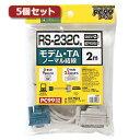 【5個セット】 サンワサプライ RS-232Cケーブル(TA・モデム用・2m) KR-MD2X5 KR-MD2X5 パソコン サンワサプライ【ポイント10倍】【inte_D1806】