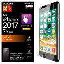 エレコム iPhone8 フィルム スムースタッチ 光沢 PM-A17MFLSTG PM-A17MFLSTG スマートフォン タブレット 携帯電話(代引不可)【ポイント10倍】