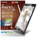 エレコム iPad 9.7inch/保護フィルム/ペーパーライク/ケント紙タイプ TB-A18RFLAPLL【ポイント10倍】(代引不可)【送料無料】