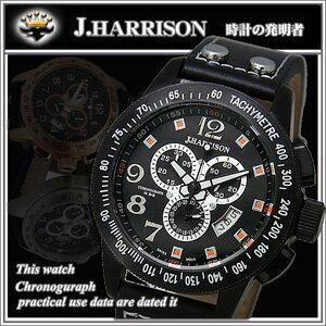 J.HARRISON ジョンハリソン クロノグラフ 腕時計 JH-013BB ジョン ハリソン 販売 腕時計 高級 メンズ 【送料無料】(き)【ポイント10倍】 【ポイント10倍】【送料無料】ジョン ハリソン 販売 腕時計 高級 メンズ