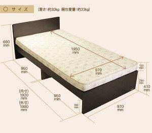 フランスベッド高密度スプリングマットレス付きワンパッケージベッドASパックインワンWE(ウエンジ色)/BCH(ビーチ色)(代引き不可)