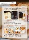 ホームベーカリー 餅 シロカ siroca SHB-512 米粉 ...