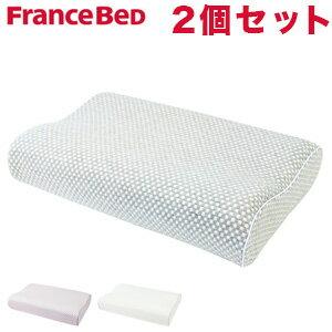 お得な2個セット rexa × Francebed フランスベッド 低反発枕 エアレートピ…...:rcmd:28868373
