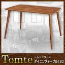 テーブル ダイニングテーブル 幅120 Tomte トムテ(代引き不可)【送料無料】