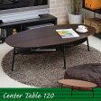 センターテーブル 幅120 ローテーブル テーブル リビングテーブル シンプル 木製 棚付き 収納機能 ブラウン(代引不可)【ポイント10倍】【送料無料】【smtb-f】