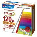 三菱化学メディア 録画用DVD-RW X2 10枚入 IJP白 1 パック VHW12NP10V1 文房具 オフィス 用品【ポイント10倍】