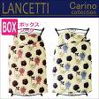 【LANCETTI(ランチェッティ)】カリーノ ボックスシーツ(ワイドダブル:160×200×30cm)(代引き不可)【ポイント10倍】