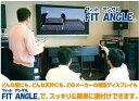 其它 電視 - 薄型TVディスプレイ据付金具「フィットアングル」ご自宅や店舗に<什器・テレビ・モニター・液晶> FA-WV-M2 壁掛固定タイプ(60〜32用)【ポイント10倍】