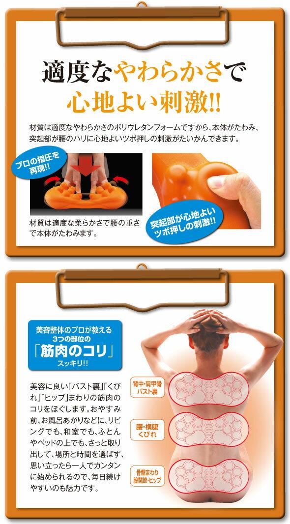 マッサージクッション 腰痛 クッション 骨盤 ...の紹介画像2