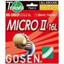 GOSEN(ゴーセン) オージー・シープ ミクロII 16Lホワイト TS413W【ポイント10倍】