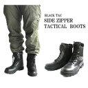 BLACK TAC(ブラックタック) タクティカルサイドジッパー付きブーツ FB4YN 9w(27.0cm)【ポイント10倍】