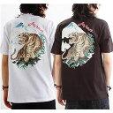背中で語れる スカ柄ポロシャツ 2008・狐虎 白 XL (NP)【ポイント10倍】