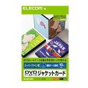 (まとめ)エレコム DVDトールケースカード EDT-SDVDT1【×10セット】【ポイント10倍】