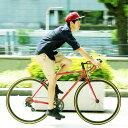 おしゃれで町並みに良く合うデザインの自転車/バイシクル