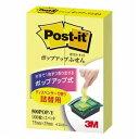 (まとめ) 3M ポストイット ポップアップふせん 詰替用 75×25mm イエロー 500POP-Y 1パック(2冊) 【×20セット】【ポイント10倍】