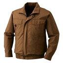 綿100% 立ち襟ブルゾン空調服