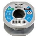 HOZAN HS-372 鉛フリーハンダ 0.6MM 100G (#H-726)