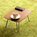 北欧風 折れ脚ローテーブル/サイドテーブル 【マイルドブラウン】 幅40cm 折りたたみ 『トロン』【代引不可】