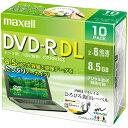 Maxell データ用 DVD-R DL 8.5GB 8倍速 CPRM対応 10枚 Pケースインクジェット対応(ホワイト)【ポイント10倍】