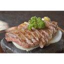 熟成肉!オーストラリア産 サーロインステーキ(180g×2枚)【代引不可】【ポイント10倍】