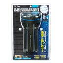 (まとめ買い) ELPA LEDラバーライト 単1形4本 DOP-LR450 【×3セット】【ポイント10倍】