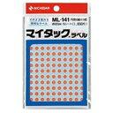 (業務用200セット) ニチバン マイタック カラーラベル ML-141 橙 5mm ×200セット