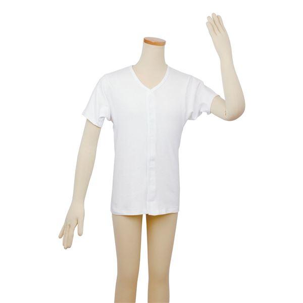 (まとめ)幸和製作所 肌着 テイコブワンタッチ肌着半袖 UN02G-LL【×2セット】【ポイント10倍】