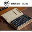 amadana アマダナ 電子計算機 限定レザーケースセット LCA-604【送料無料】【ポイント10倍】
