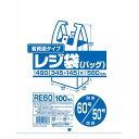 ジャパックス 業務用省資源タイプ レジ袋(100枚入) RE60 60号/50号 乳白 XLZ3507