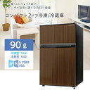 S-cubism 2ドア冷蔵庫 冷凍庫 90L WR-2090WD ウッド コンパクト 小型 一人暮らし(代引不可)【ポイント10倍】【送料無料】【smtb-f】
