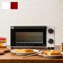 S-cubism オーブントースター 7L SCO-G07 2色 ホワイト ブラック【あす楽対応】【ポイント10倍】【送料無料】【smtb-f】