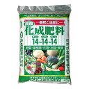 GS 高度化成肥料14-14-14 2kg(代引不可)【ポイント10倍】