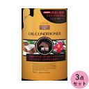 熊野油脂 ディブ 3種のオイル コンディショナー(馬油 椿油 ココナッツオイル) 400ML 3点セット(代引不可)