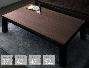 テーブル おしゃれ リビング ジェスタ