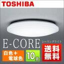 東芝 E-CORE シーリングライト 10畳用 【白色+電球色】LEDH84180-LC【あす楽対応】【送料無料】【ポイント10倍】