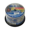 磁気研究所 BD-R 一回録画用6倍速 HDBDR130RP50【ポイント10倍】