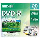 日立マクセル 録画用DVD-R DRD120PME.20S【ポイント10倍】
