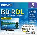 日立マクセル 録画用BD-R BRV50WPE.5S