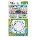 リーベックス 24時間プログラムタイマー PT25【ポイント10倍】