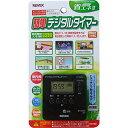 リーベックス 簡単デジタルタイマー PT70DG【S1】