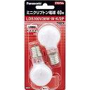 パナソニック ミニクリプトン電球 LDS100V36WWK2P【ポイント10倍】