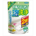 フマキラー お風呂まとめて泡洗浄 グリーンアップルの香り 230G 住居洗剤 バス カビ お風呂用洗剤(代引不可)【ポイント10倍】