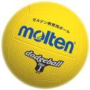 モルテン molten ゴムドッジボール1号球 YEL(黄) D1Y【ポイント10倍】