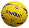 モルテン molten ヌエバX3600 ハンドボール1号 屋外グラウンド用 [ 検定球 ] H1X3600【ポイント10倍】