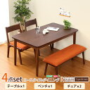 ダイニング4点セット(テーブル+チェア2脚+ベンチ)ナチュラルロータイプ ブラウン 木製アッシュ材 Risum-リスム-(代引き不可)【送料無料】