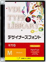 視覚デザイン研究所 VDL TYPE LIBRARY デザイナーズフォント Macintosh版 Open Type ギガG Medium 49900(代引き不可)