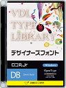 視覚デザイン研究所 VDL TYPE LIBRARY デザイナーズフォント Windows版 Open Type ロゴ丸Jr Demi Bold 46810(代引き不可)