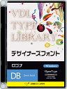 視覚デザイン研究所 VDL TYPE LIBRARY デザイナーズフォント Windows版 Open Type ロゴナ Demi Bold 54010(代引き不可)