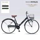 マイパラス 自転車 26インチ シティサイクル M-532 肉厚チューブ仕様 耐パンク 3色(代引不可)【ポイント10倍】【送料無料】【smtb-f】