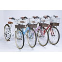 マイパラス MYPALLAS 女の子自転車 24インチ M-811 4色 (6段ギア カゴ付 ライト付)(代引不可)【送料無料】【smtb-f】【S1】